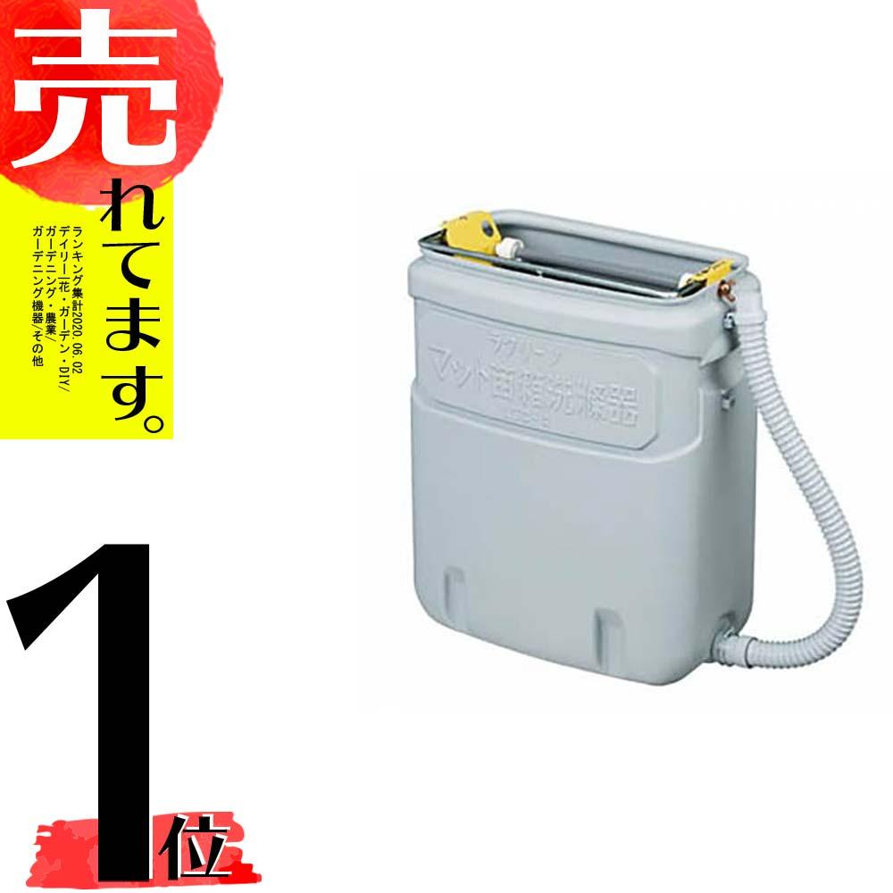 ラクリーン LSC-4C マット 苗箱洗浄機 みのる産業 シBD