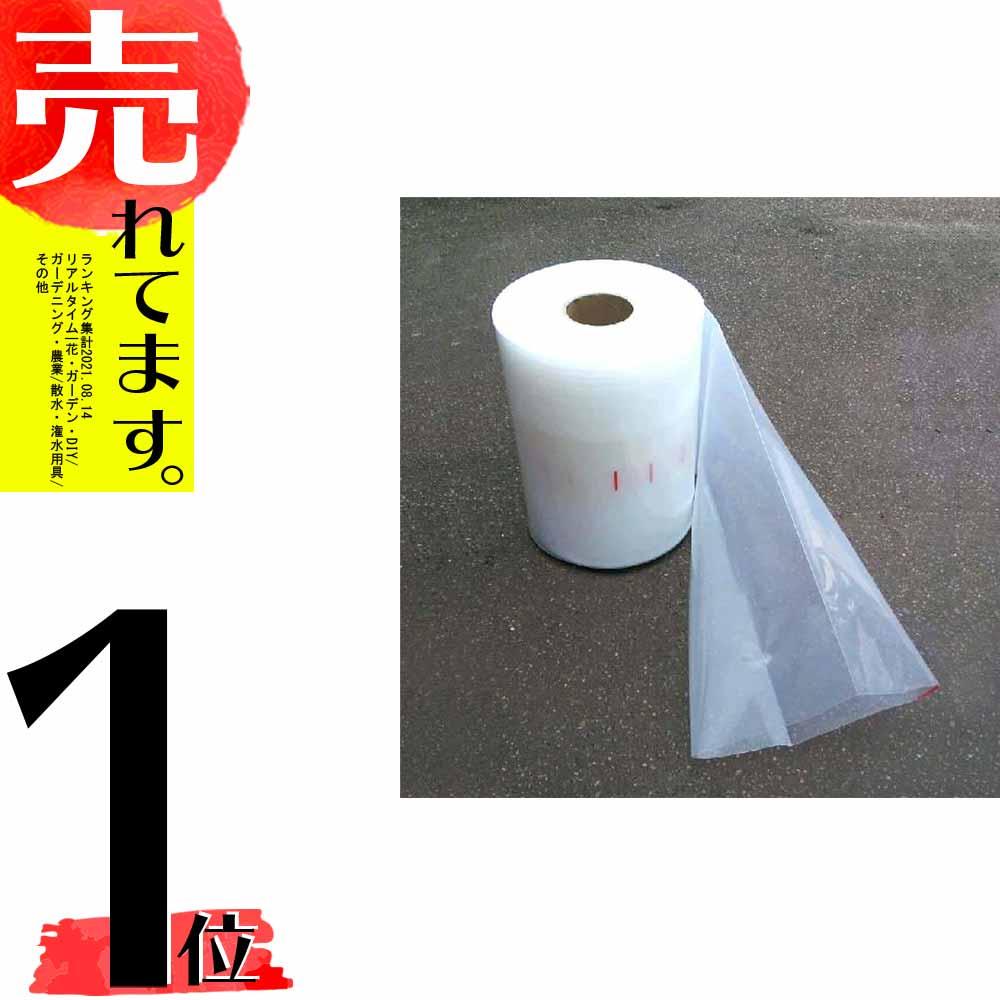 乾燥機用 排風ダクト 集塵機 1m単位カット品 排塵ホース 奉呈 はいじんホース 受賞店 口径190mm 折径300mm DZ シB
