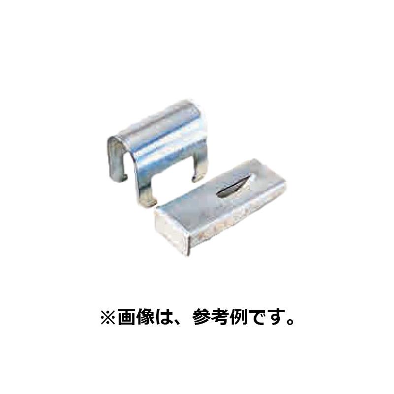 【200個】 パイプハウス 部品 クランプ 38.1mm用 農業用品 佐藤産業 SATOH カ施 【代引不可】