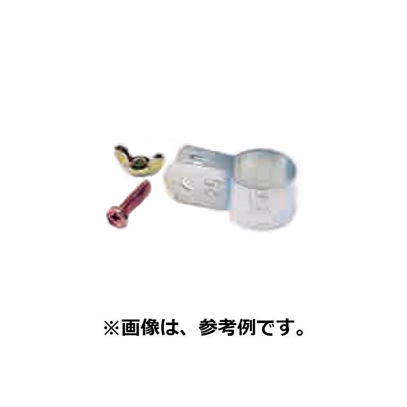 【600個】 パイプハウス 部品 自在バンド 直径38.1mm 農業用品 佐藤産業 SATOH カ施 【代引不可】