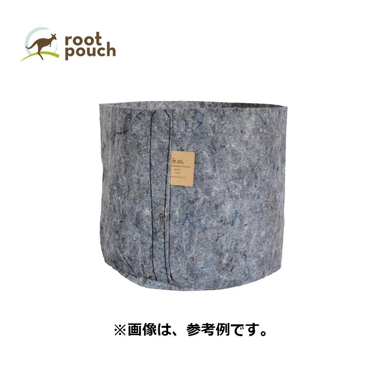 【25個】 ルーツポーチ Root Pouch #2 Grey 持手なし W21cm H21cm 約 8L 生分解性タイプ 不織布 鉢 植木鉢 おしゃれ お洒落 オシャレ 三冨D