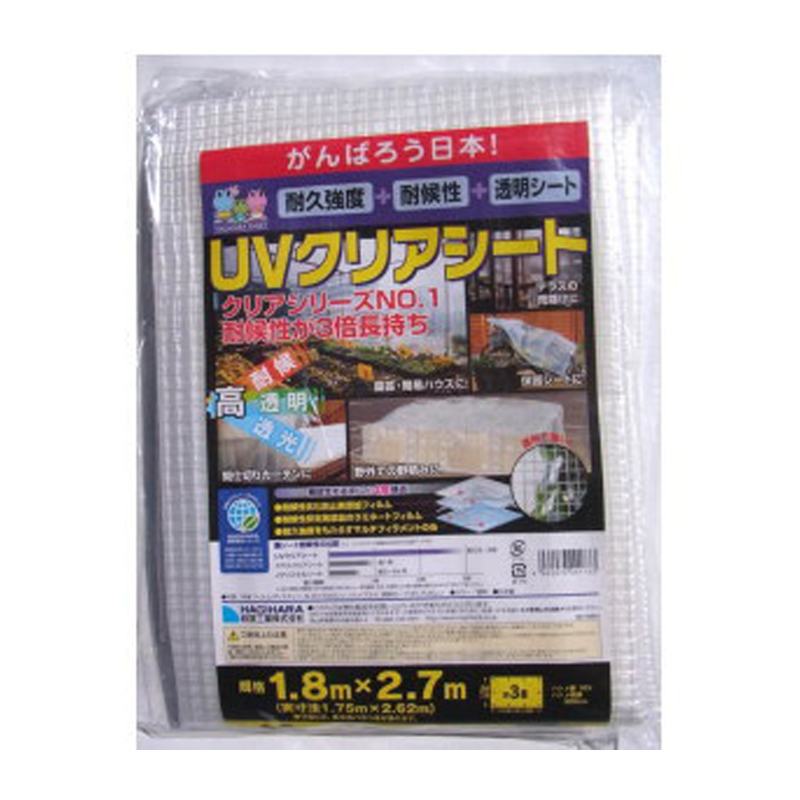 【70枚】 ブルーシート UVクリアシート 1.8 × 2.7 m 透明 萩原工業製 国産日本製 ツ化 【代引不可】