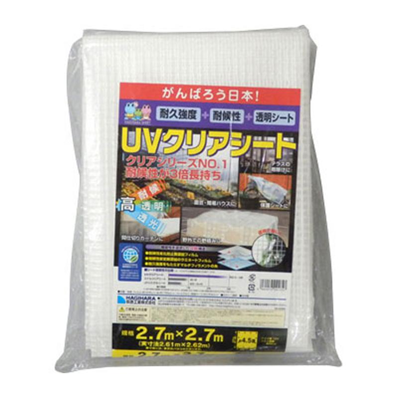 【40枚】 ブルーシート UVクリアシート 2.7 × 2.7 m 透明 萩原工業製 国産日本製 ツ化 【代引不可】