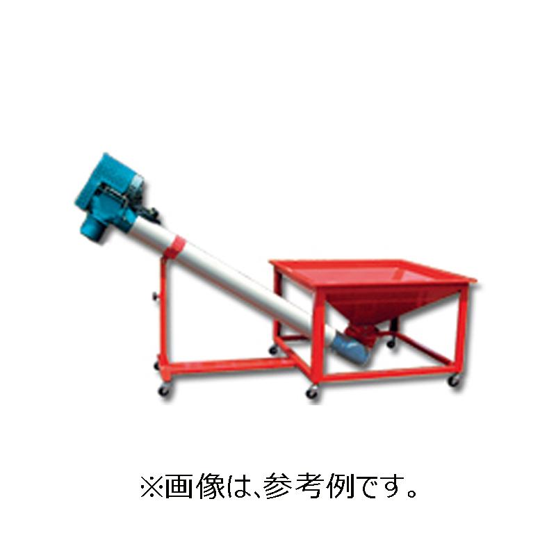 【個人宅配送不可】 穀物搬送機 グレインマスター TV-20M 搬送機 笹川農機 【代引不可】