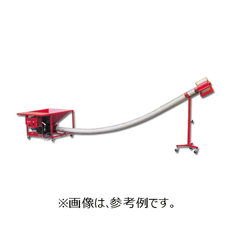 【個人宅配送不可】 穀物搬送機 バネ搬送機 BS-30 搬送機 笹川農機 【代引不可】