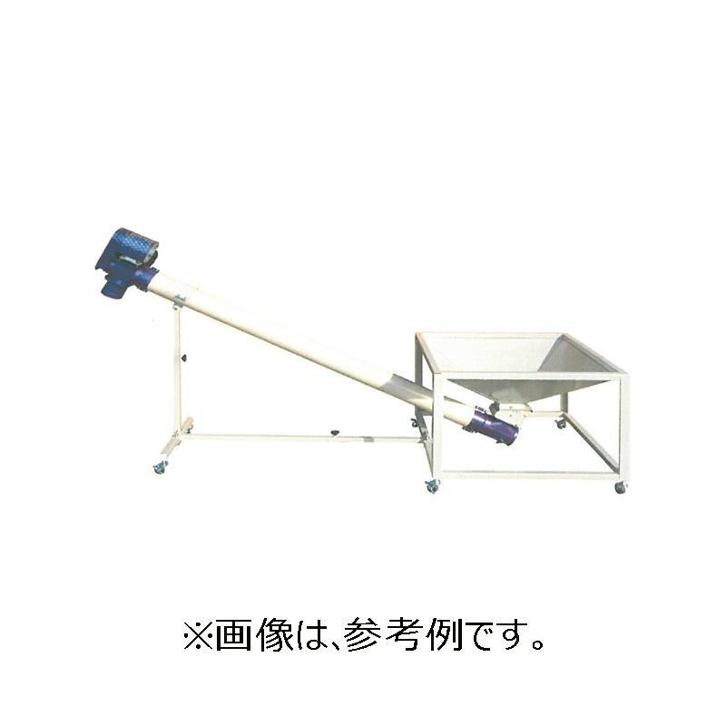 【個人宅配送不可】 ホッパーコンベアー HC-15 有効長1.5m 最大高約850mm ケーエス製販 ケS 【代引不可】