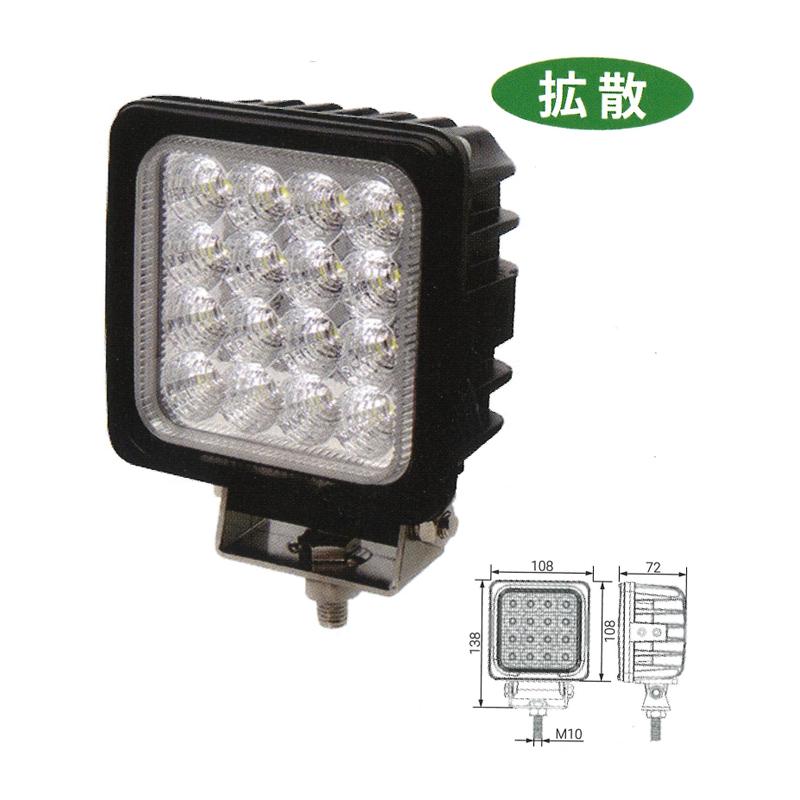 LEDライト KGL558A ノイズキャンセラー対応 KBL ケービーエル 【代引不可】