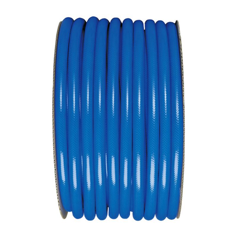 【50m×8個】 BBブレード ホース ブルー 内径 15mm ×外径 20mm 中部ビニール カ施 【代引不可】