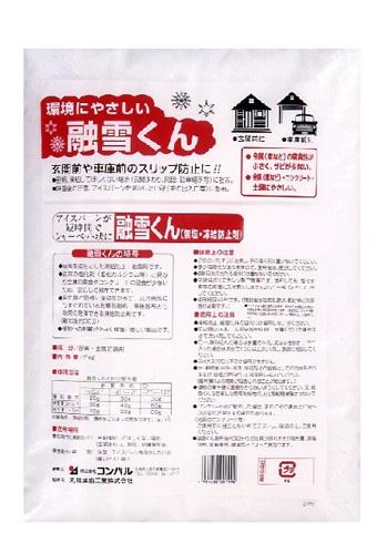 【100kg】 10kg ×2袋×5箱 コンパル 無塩 凍結防止剤 融雪くん 凍結 圧雪 アイスバーンに 尿素 金属防錆剤 融雪剤 アサノヤ産業D