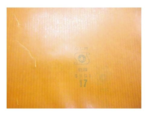 【5000枚】果実袋 なし クメロー引 17型 赤梨 153×191 梨 なし ナシ タ種D