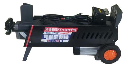 シンセイ 片手操作 ワンタッチ式 電動 薪割り機 7t用 NWS-7T 【代引・着日・時間指定不可】