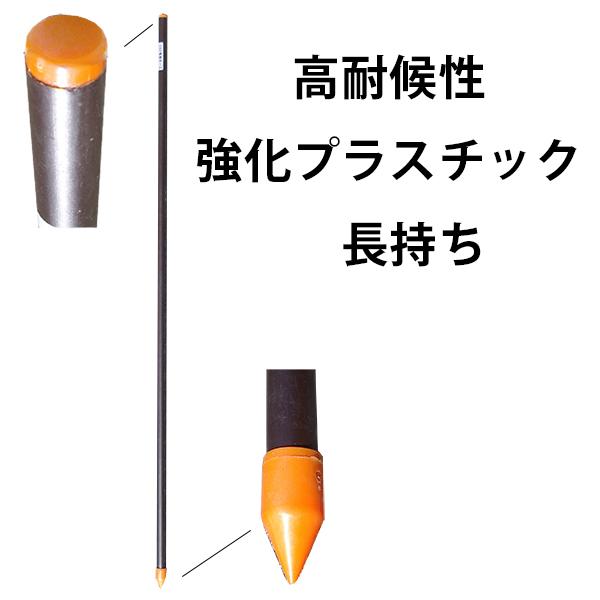 【100本】強化プラスチック製(FRP)電柵支柱 直径14mm 高さ900mm シN直送