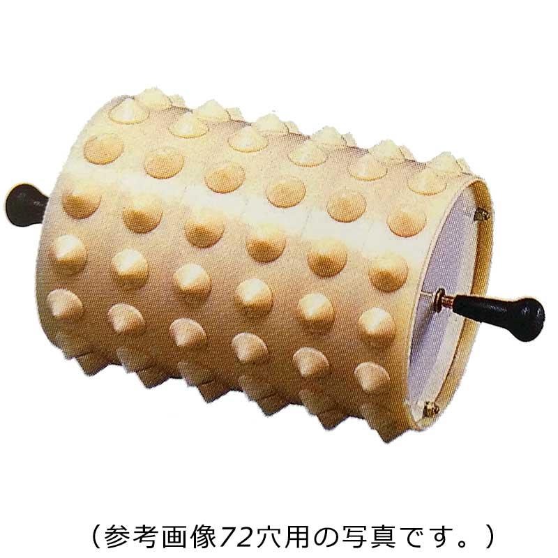 鎮圧ローラー 72穴 用 ヤンマートレイ用 タ種【代引不可】