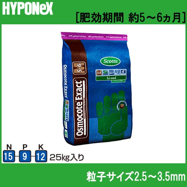 オスモコート エグザクト 25kg入 15-9-12 スタンダード 肥料 [肥効期間 約5~6ヵ月] 代引不可