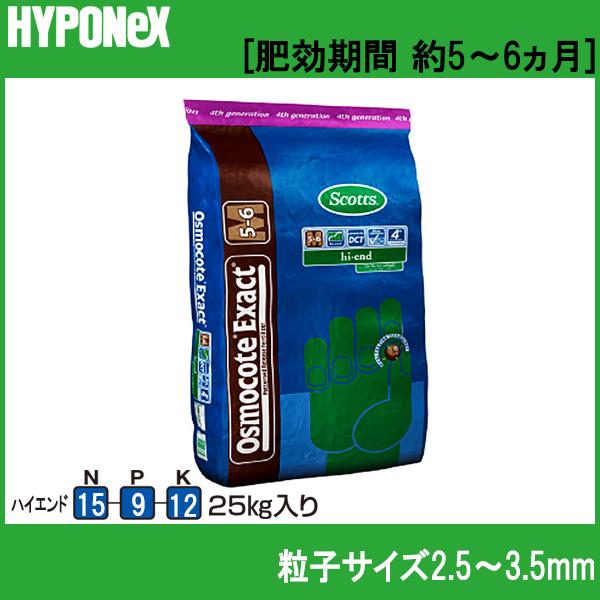 オスモコート エグザクト 25kg ハイエンド 15-9-12 肥料 [肥効期間 約5~6ヵ月] 代引不可