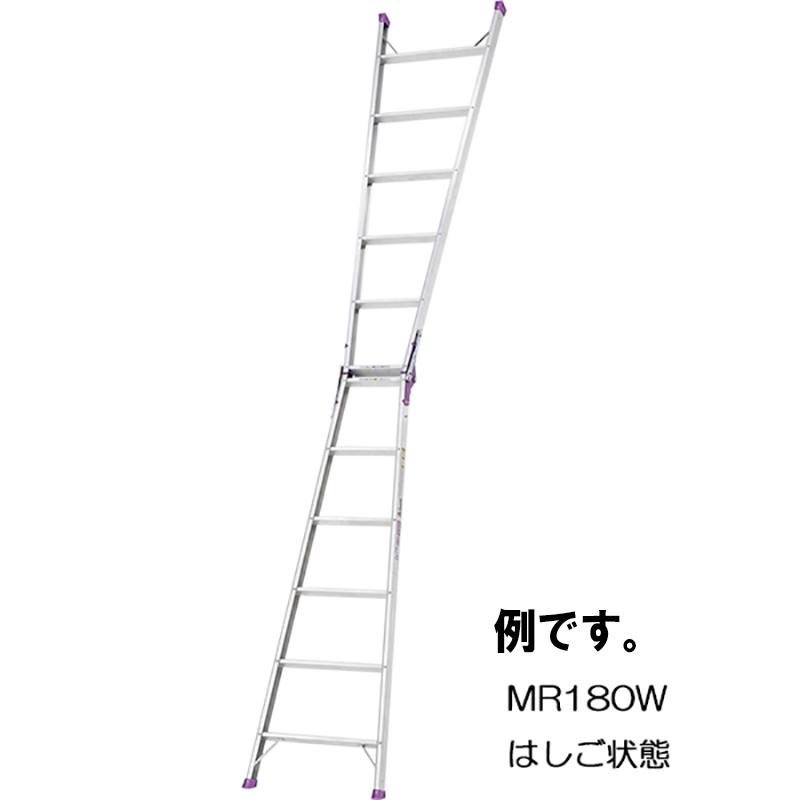 Ladders combined stepladder AKY-210 height: 200 cm aluminium