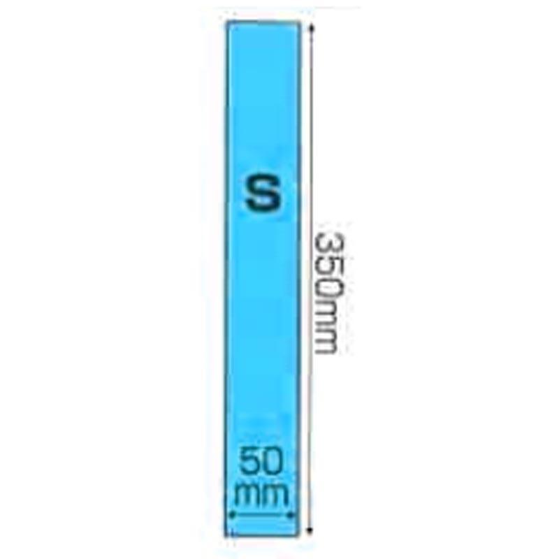 【600枚】 ビタットトルシー お徳用 S 50×350mm 青色 一色本店 一S 【代引不可】