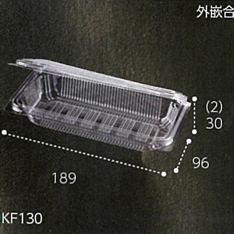 【1200枚】 KF130 透明 189×96×高32(30+2)mm CP003475 OPS ハーブ 青果物容器 エフピコチューパ カ施【代引不可】