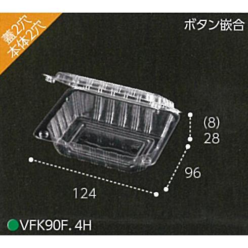 【2400枚】 VFK90F 4穴 透明 124×96×高36(28+8)mm CP003425 OPS みょうが ししとう 青果物容器 エフピコチューパ カ施【代引不可】
