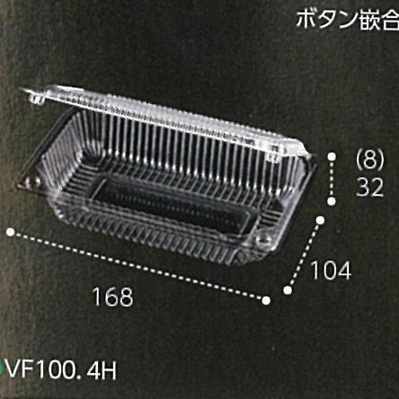 【1500枚】 VF100 4穴 透明 168×104×高40(32+8)mm CP003414 OPS いんげん ししとう 青果物容器 エフピコチューパ カ施【代引不可】