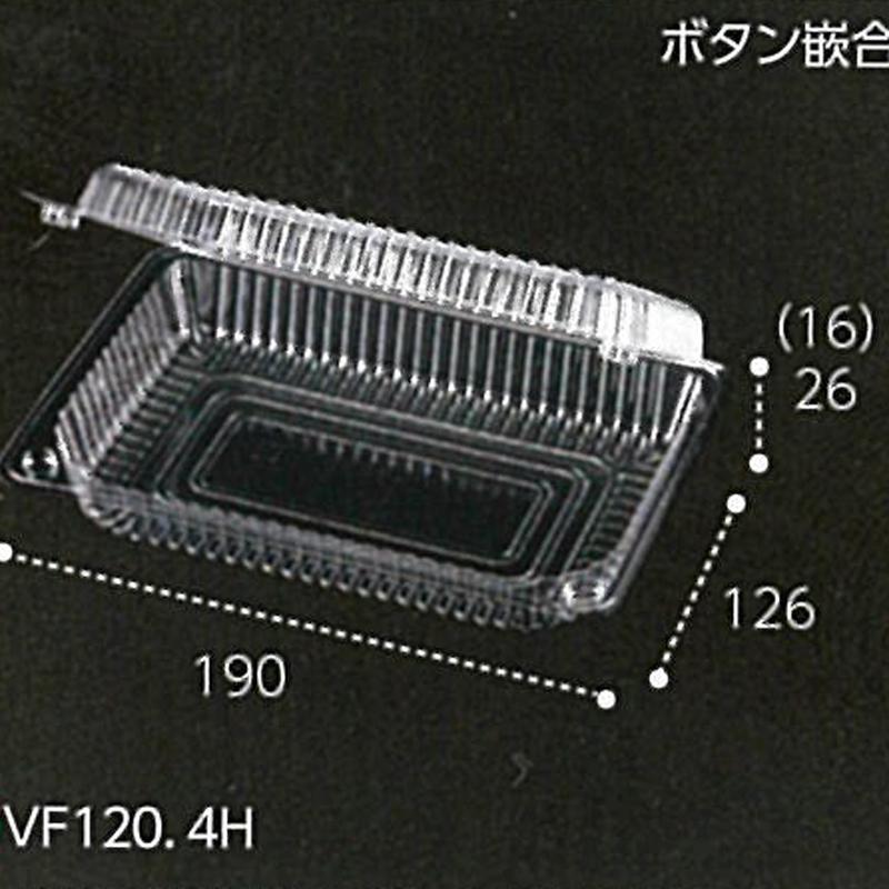 【1200枚】 VF120 4穴 透明 190×126×高42(26+16)mm CP003383 OPS ハウスみかん 青果物容器 エフピコチューパ カ施【代引不可】