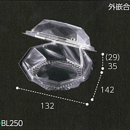【1000枚】 BL250 透明 142×132×高64(35+29)mm CP003451 OPS ベビーリーフ カットフルーツ 青果物容器 エフピコチューパ カ施【代引不可】