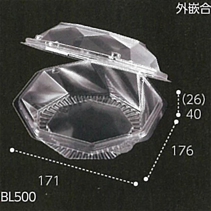 【600枚】 BL500 透明 176×171×高66(40+26)mm CP003458 OPS ベビーリーフ カットフルーツ 青果物容器 エフピコチューパ カ施【代引不可】