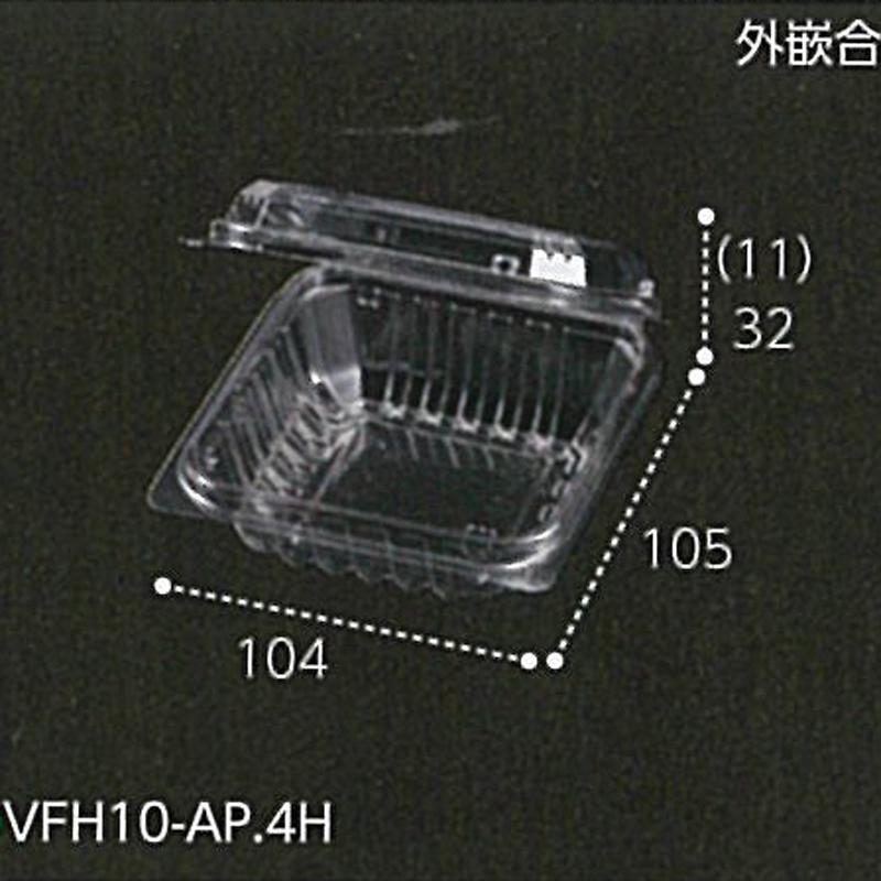 【2000枚】 VFH10-AP 4穴 透明 105×104×高43(32+11)mm CP003693 A-PET ミニトマト 汎用 青果物容器 エフピコチューパ カ施【代引不可】