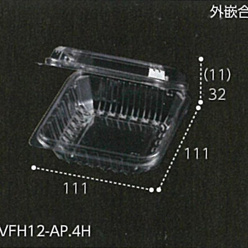 【1500枚】 VFH12-AP 4穴 透明 111×111×高43(32+11)mm CP003703 A-PET ミニトマト 汎用 青果物容器 エフピコチューパ カ施【代引不可】