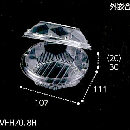 【1000枚】 VFH70 8穴 透明 111×107×高50(30+20)mm CP003319 OPS ダイアカット イチゴ 青果物容器 エフピコチューパ カ施【代引不可】