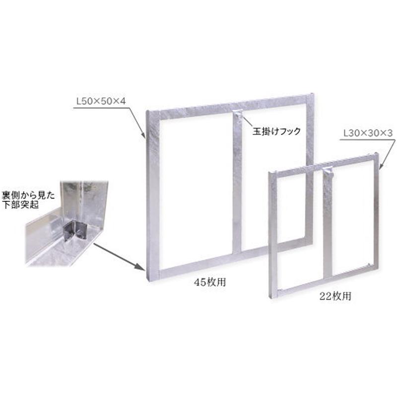 【1セット(2台)】 伊藤製作所 123 メタルハンガー 22枚 用 ドブメッキ MH-C22 300mm巾 メタルフォーム の整理・保管に アMD