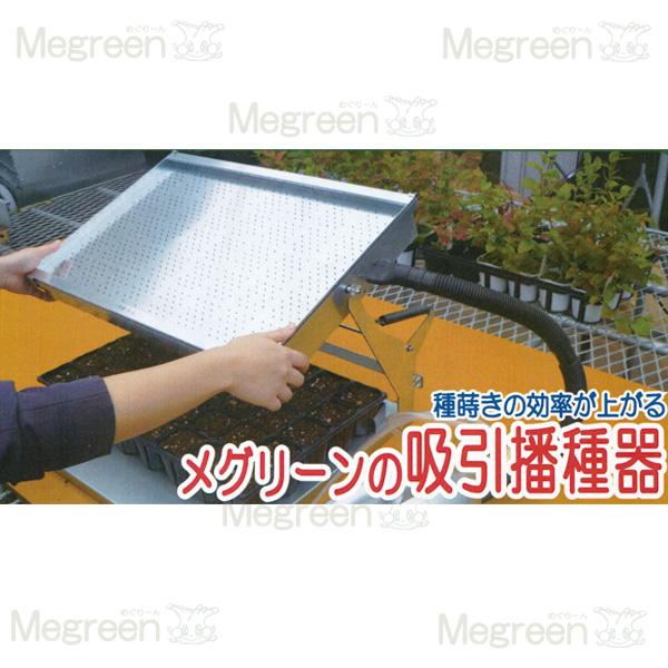 吸引播種器 PT M 【種蒔きの効率UP】 メグリーン タ種D個人店入れ