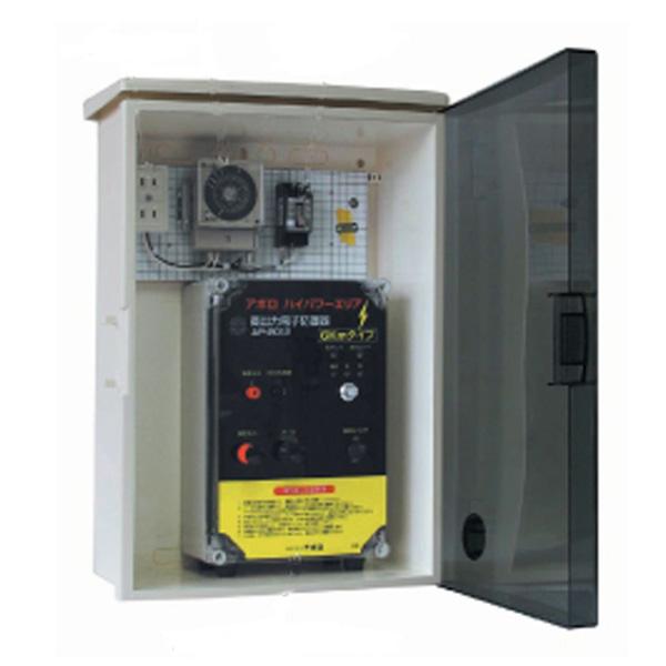 電柵収納ボックス AP-BOX-A アポロ アP【代引不可】