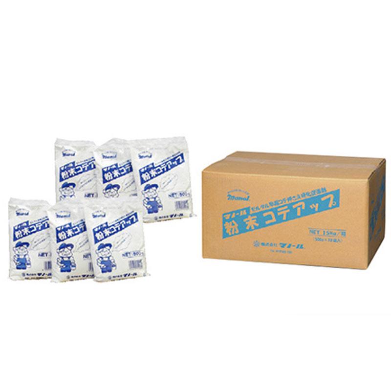 セメントモルタルの硬化促進 30袋入り 新登場 粉末 コテアップ 500g セメント 促進 代引不可 剤 期間限定で特別価格 共B マノール 凝固