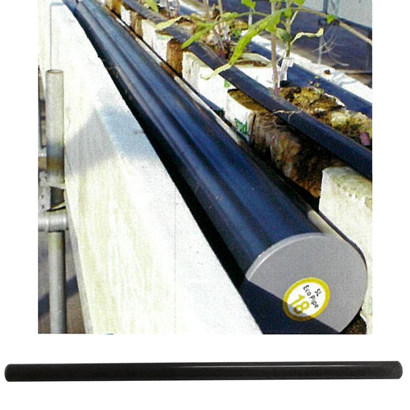 【5本入り】 SL-EcoPipe エコパイプ 蓄放熱 ユニットパイプ 放熱 太陽熱 加温補助 育苗 栽培 農業用湯たんぽ 星光社 タ種 【代引不可】