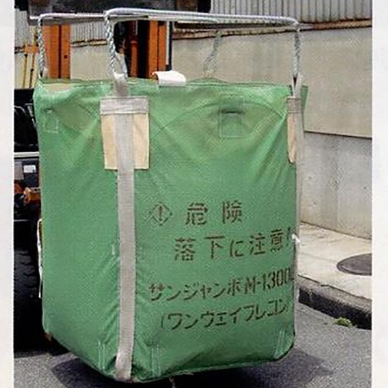 自立型フレコン サンジャンボ M-1300L メッシュ生地 籾 運搬用 TザD