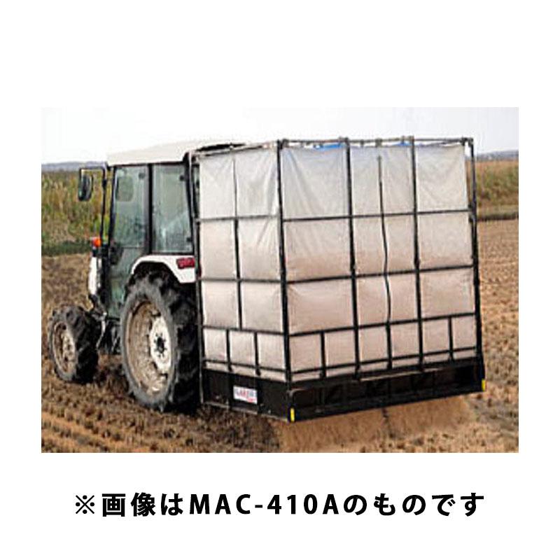 日本産 モミ殻 籾殻 籾がら もみ殻 籾殻散布コンテナ もみがら 散布 コンテナ 購買 個人宅配送不可 フォークリフト必須 代引不可 もみがらマック MAC-310A オK イガラシ機械工業