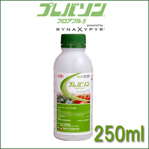 【5個】 殺虫剤 プレバソンフロアブル5 250ml 日産 野菜用 農薬 イN【代引不可】