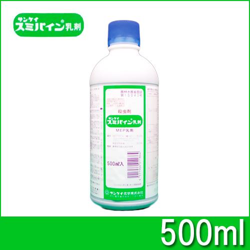 【5個】 殺虫剤 スミパイン乳剤 500ml サンケイ化学 農薬 イN【代引不可】