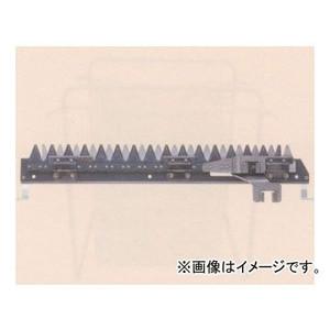 三菱 コンバイン刈刃 MC7000 清製H