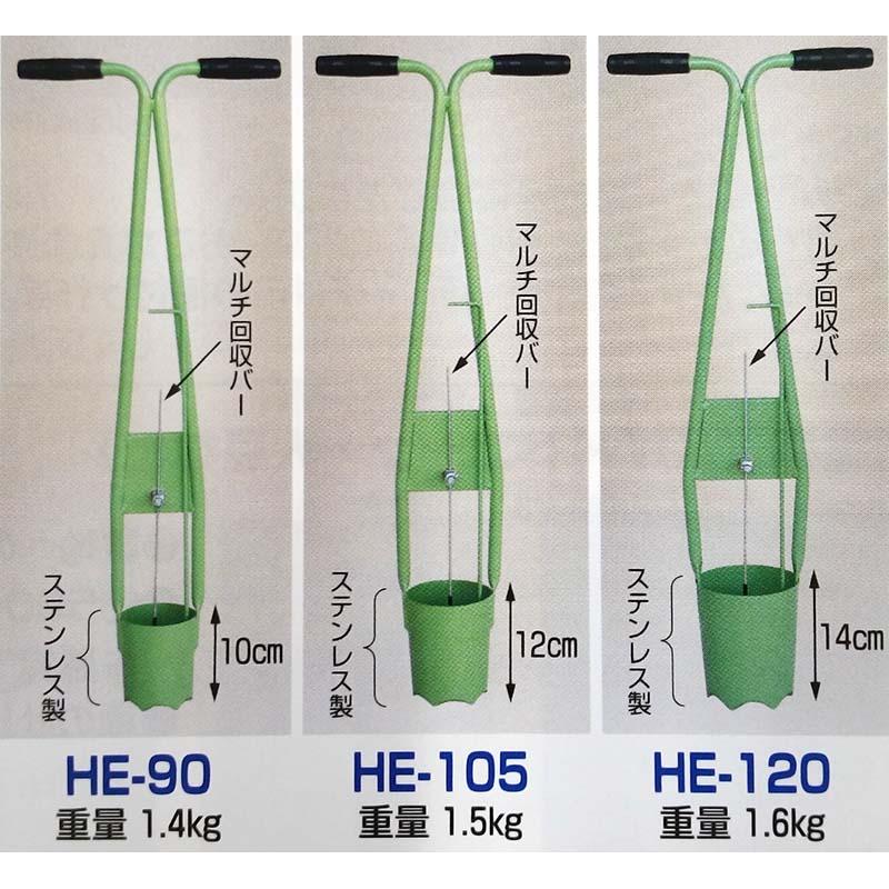 ハラックス ホリエモン HE-120 ポット苗用 穴あけ器 施肥 追肥 にも 防J 【代引不可】