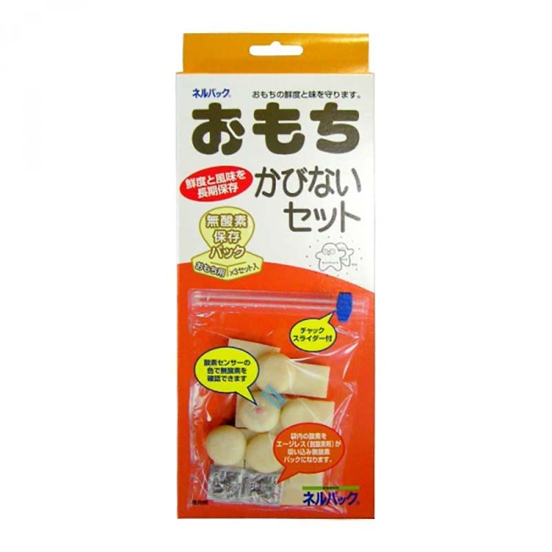 【30箱】 ネルパック 新おもちかびないセット 3セット×30箱 一色本店 ハオ【代引不可】