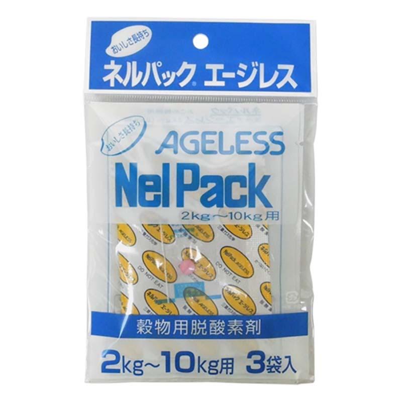 ネルパック シリーズ ネルパック用 補充用 エージレス デポー 2~10kg用 ハオDNZZ 一色本店 直営店 3袋入