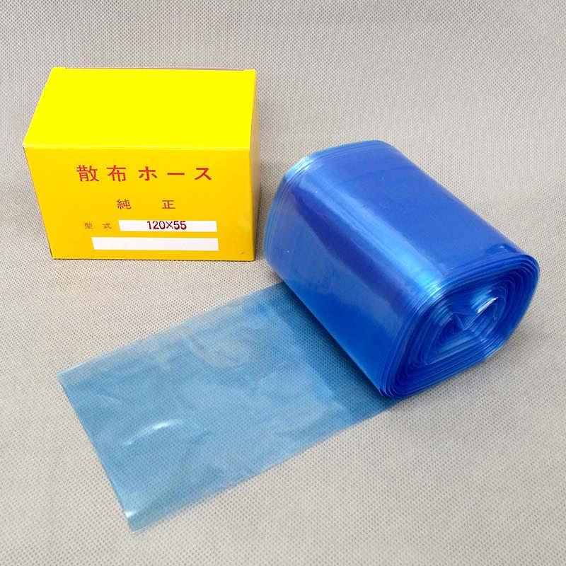 散布ホース シリーズ 公式ショップ 粉剤用 DL-40 折径 × 40m 120mm 本物 新TDNZZ 箱:黄色