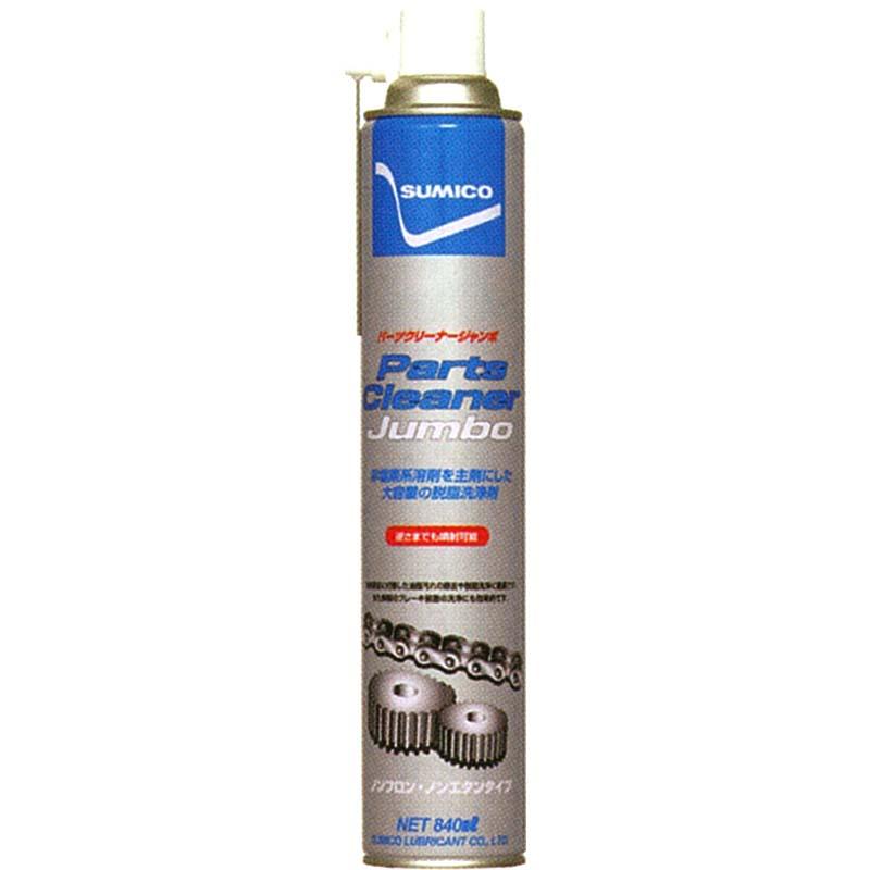 用 多目的工業用洗浄剤 エンジン 住鉱潤滑剤 PRO311 20L MPクリーナー (SUMICO) ホK 農機具 洗浄剤 Z