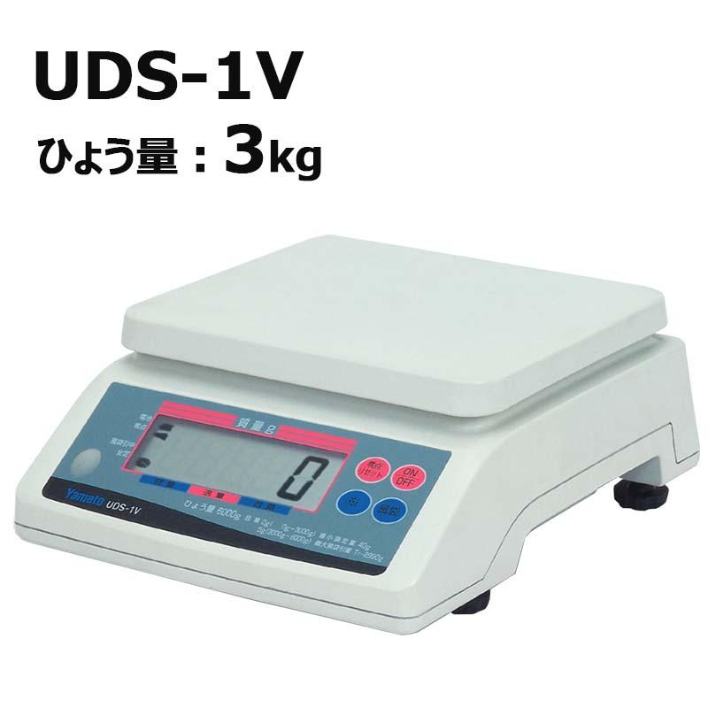 デジタル 上皿はかり UDS-1V-3 ひょう量3kg 検定品 大和製衡 ヤマト 高K【代引き不可】