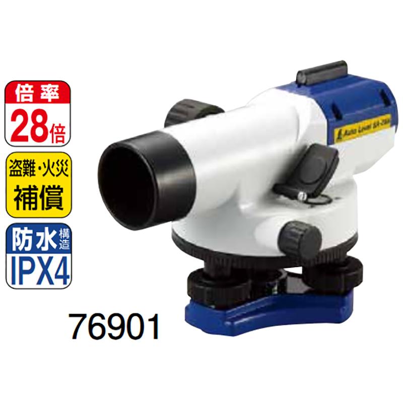 【大型配送】オートレベル SA-28A 球面脚頭式三脚付 76901 シンワ測定 H