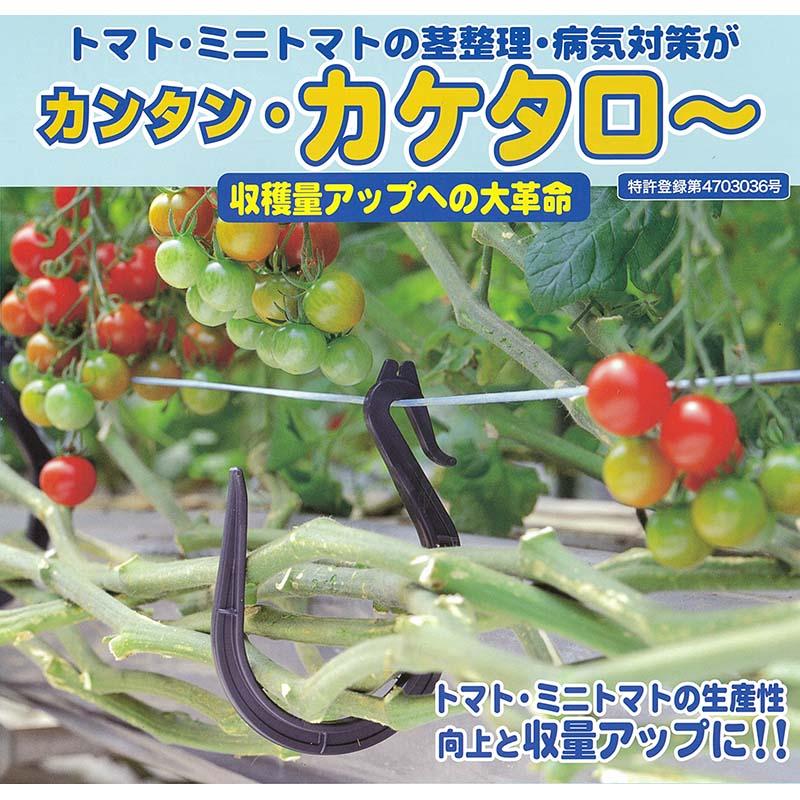 800個 (100個×8袋) カケタロー TAR-800 カケタロ~ シーム カ施 代引不可