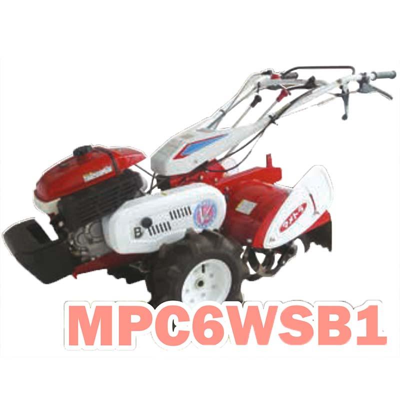 【北海道お届け不可】 マメトラ カルチシリーズ MPC6WSB1 耕運機 トラクター 管理機 D【代引不可】