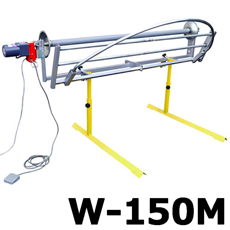 【大型配送】シート巻取機 W-150M (モーター駆動式) みのる産業 シBD